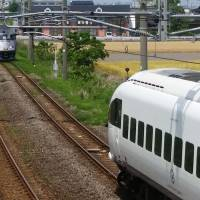 Two-train crash averted after close call in Kyushu