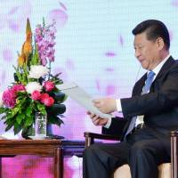 Xi calls for friendly cooperation at Sino-Japanese exchange event