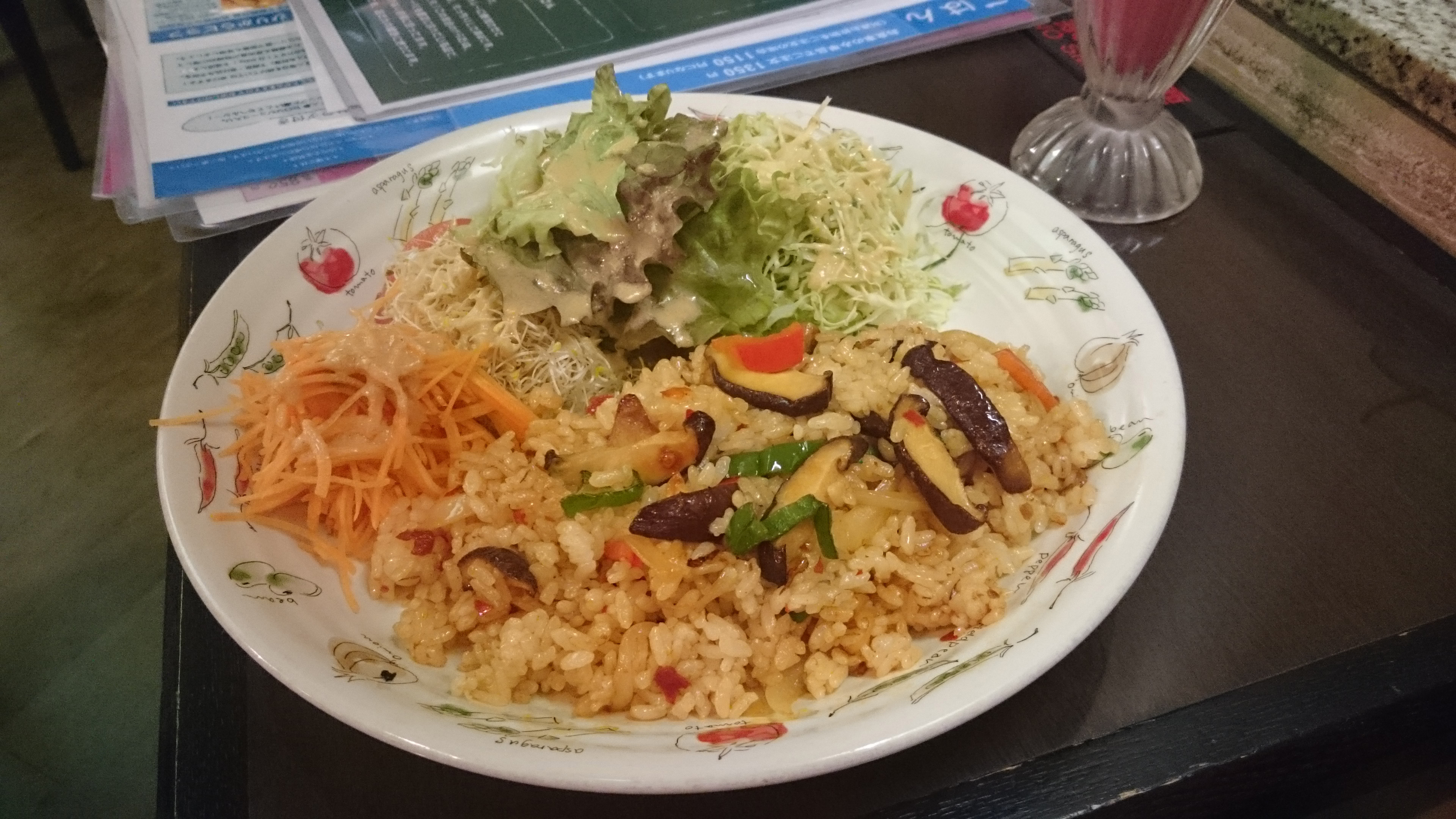 Veggie base: The pilaf plate at Piman prioritizes vegetables. | ANANDA JACOBS