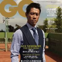 New king of cool: Kei Nishikori is featured on the cover of the July issue of the Japanese edition of GQ magazine. | FACEBOOK