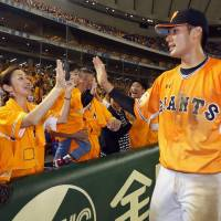 Keep it clean: Taishi Ota is 6-for-12 since being called up from the farm last week. | KYODO