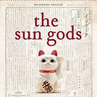 Legendary translator Jay Rubin's novel 'The Sun Gods' evokes horror of internment camps
