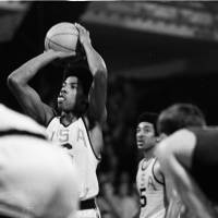 Future legend: Julius Erving was a late addition to the 1970 U.S. Olympic development team's tour of Europe. His teammates voted him MVP of the tour.   GUNNAR VAIDLA/ESTONIAN SPORTS MUSEUM