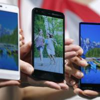 Phone users in Japan still paying for plenty of stuff they don't need