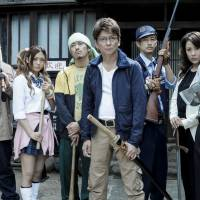 Aikawa's brainless fun in 'Deadman Inferno'