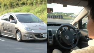 [VIDEO] Automated driving demonstration by ZMP Inc.