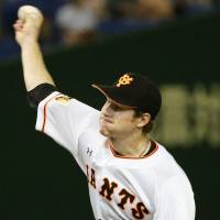 Giants starter Miles Mikolas pitches against the Lions on Thursday at Tokyo Dome. | KYODO
