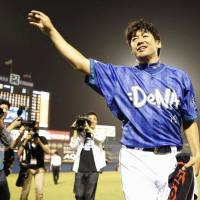 Miura takes control as BayStars beat Swallows