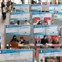 Booths at the 2014 fair | EU DELEGATION TO JAPAN