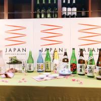During 'Milan Sake Week,' visitors will be able to sample 11 brands of Japanese sake paired with Italian specialties. | SAKE ON THE TABLE