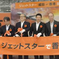 Jetstar starts second international route, linking Narita to Hong Kong