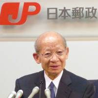 Taizo Nishimuro, president of Japan Post Holdings Co., announces at a press conference in Tokyo on Friday that the holding company and its banking and insurance arms will file Tuesday with the Tokyo Stock Exchange for approval for simultaneous listings. | KYODO