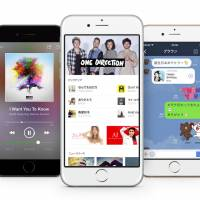 Line launches music streaming service in Japan ahead of competitors