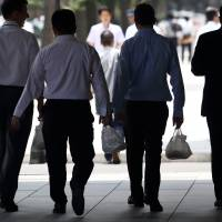 Salarymen's allowances lowest in three decades as living costs rise