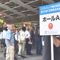 Shareholders arrive for SoftBank Corp.'s annual meeting in Tokyo on Friday. | AFP-JIJI