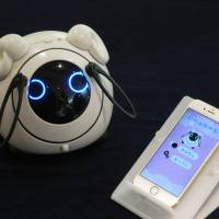 Ohanas, toymaker Tomy Co.'s conversation robot, will debut in October for ¥19,800. | KAZUAKI NAGATA