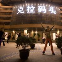 Money laundering investigation stymied by China, Italy says