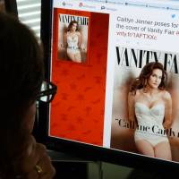Bruce Jenner debuts as Caitlyn in Vanity Fair, celebrates being 'free'
