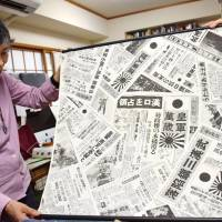 Wartime 'furoshiki' wrapping cloth pushing fighting spirit on display at Kyoto temple