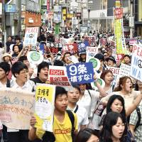 Speculation swirls over result of Abe-Hashimoto meeting