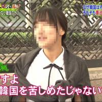 This Japanese subtitle for a Fuji TV program reads, 'I hate Japan because it tormented Korea,' although the high school girl on a street in Seoul is actually saying in Korean: '(South Korea) has a rich culture. I think that's why many foreigners visit us.' | YOUTUBE