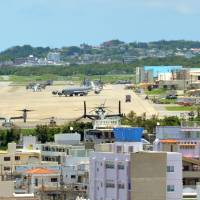 U.S. Marine Corp Air Station Futenma is located close to residential areas in Ginowan, Okinawa Prefecture. | KYODO