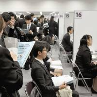 International students gather for job interviews at a seminar held by the Kansai Economic Federation in 2013 in Osaka. | KYODO