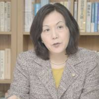 Tokyo lawyer leads U.N. women's rights group