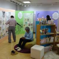 Manga exhibit promotes human rights awareness