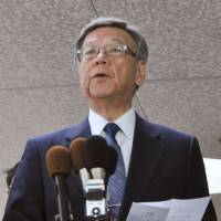 Futenma replacement base 'fundamental' to security, U.S. officials tell Okinawa governor