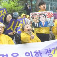 Former South Korean 'comfort women' who were forced to work in Japanese wartime military brothels during World War II rally with their supporters in front of the Japanese Embassy in Seoul before Prime Minister Shinzo Abe's historic speech before the U.S. Congress in April. | KYODO