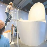 In Japan toilet design contest, there are no 'loo-sers'