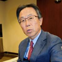 Japanese envoy presses for UNSC entry