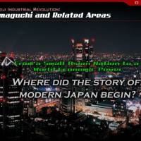 Warts and all: A screenshot from the website of the Consortium for the Promotion of the Modern Industrial Heritage in Kyushu and Yamaguchi to Inscription on the World Heritage. Can Japan's recent economic success be rooted in the late 1800s but decoupled from the early 20th century, when forced labor was widespread?