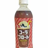 Pokka Sapporo's vanilla-flavored cola may float your boat
