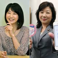 Prominent women such as (from left) Mariko Hayashi, Misako Tanaka and  Seiko Noda have all given birth to their first child in their 40s or 50s. | KYODO
