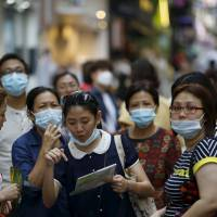 Tabloids revel in South Korea's MERS misery