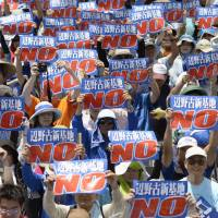 Not impressed: People in Okinawa join a rally protesting the new U.S. Marine base in Henoko. Media outlets in the rest of the country tend to be clueless when it comes to knowing the aims of the island's representatives. | KYODO