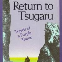 Osamu Dazai's travel guide 'Return to Tsugaru' is more concerned with people than place