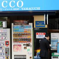 One day soon, one of these will be yours: Suntory has struck a deal to acquire all of Japan Tobacco's drinks vending machines in July. | BLOOMBERG