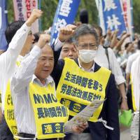Endangered species?: Workers in Japan can strike for higher pay or fewer hours at work but not for political objectives. | KYODO