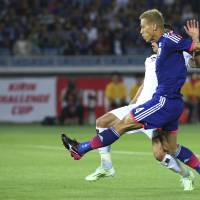Japan trounces Iraq in friendly