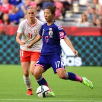 Japan has room for improvement at Women's World Cup