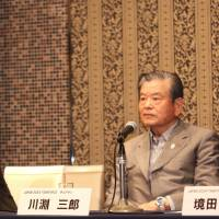 JBA chief Kawabuchi says task force on track for ban to be lifted