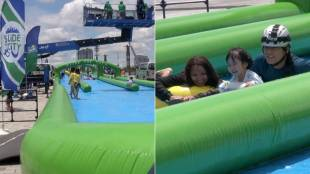 [VIDEO] Slide The City Aomi