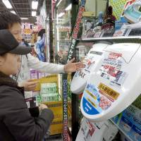 Toilet seat makers, diamond sellers among Japan firms fearing China plunge