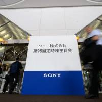 Shareholders arrive for the Sony Corp. annual general shareholders meeting in Tokyo in June. | BLOOMBERG