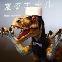 A receptionist dinosaur robot performs at a new hotel, aptly called Henn na Hotel, or Weird Hotel, in Sasebo, Nagasaki Prefecture, on Wednesday. | AP