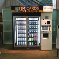 The A-Z on Japan's new SIM card vending machines