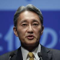 Sony shares nosedive as investors question fundraising drive